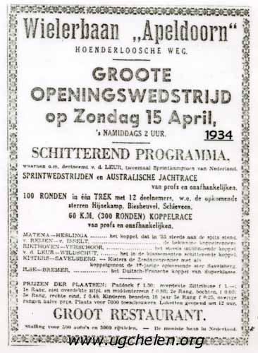 Uitnodiging, collectie Jurry H. Hulzebos.